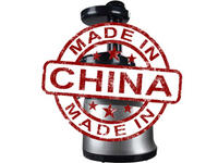 25321-made-in-china
